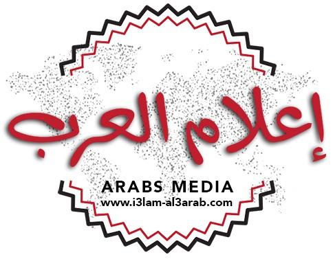i3lam-al3arab